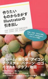 mdn_hikidashi
