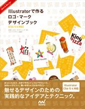 mdn_logodesignbook