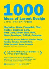 se_layout1000