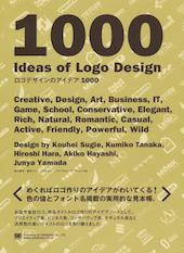 se_logo1000
