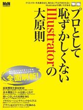 mdn_daigensoku3